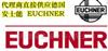 德国安士能安全开关EUCHNER中国经销处