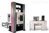 HDW-50微机控制高低温万能试验机