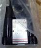ATOS先导式安全阀AGAM-10/10/210 34