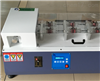 ASTM-D2097 Newark耐挠性试验机