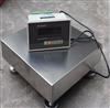 模拟量电子秤4-20毫安,信号控制100公斤台称
