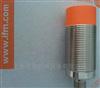 IFM电容式传感器德国易福门经销处