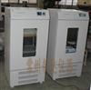 数显全温振荡培养箱ZHWY-2102C厂家直销