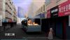 THXFXC66动画宣传室影音系统消防安全体验产品