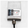 GD51-KWS空气温湿度变送器物联网传感器