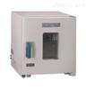 GRX-9241B干热灭菌器 上海福玛GRX-9241B热空气消毒箱