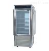 上海福玛GPX-150C智能光照培养箱