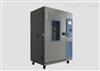 GMP认证药品稳定性试验箱