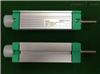 原装行货LTC型GEFRAN电子尺