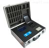 海恒XZ-0125多参数水质检测仪(25项)