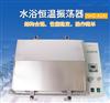 SHZ-82A水浴恒温振荡器