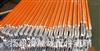 HFD-1250A行车起重机单极铝型材导电轨安全滑触线