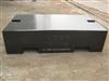 M11吨铸铁平板砝码标准型号