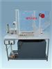 THP3437曝气沉淀池给排水工程实验装置