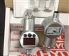 德国正品HYDAC压力继电器