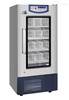 疫苗冰箱HXC-608