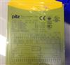 750103现货出售德国PILZ皮尔磁750103继电器