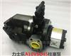 优惠供应Rexroth力士乐柱塞泵A10VSO系列