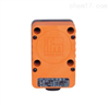 IC5005ifm易福门电感式传感器