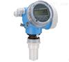 FMR50E+H 恩德斯豪斯Micropilot FMR50液位仪