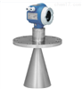 FMR530E+H恩德斯豪斯Micropilot FMR530物位仪