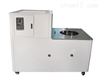 DHJF-1230超低温搅拌反应浴