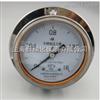 Y-153B-FZY-153B-FZ不锈钢压力表0-1Mpa