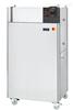 德国huberUnistat 635w冷热循环一体机