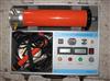 ZYZGF-60KV/2mA高频直流发生器