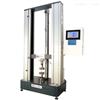 聚乳酸材料屈服强度试验机