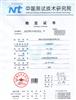 砝码校准检验找哪里,提供标准砝码检测报告