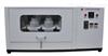 GGC-W全自動翻轉式振蕩器