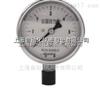 Y-102AZY-102AZ不锈钢外壳耐震压力表0-1.6Mpa