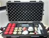 ytlz-4000便携式农产品药物残留快速检测仪
