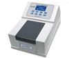6B-50YXA6B-50YXS亚硝酸盐快速测定仪