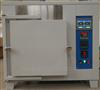 AS-1400F乌鲁木齐箱式电阻炉(液晶程控式)