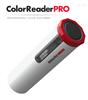 Datacolor ColorReader PRO取色笔
