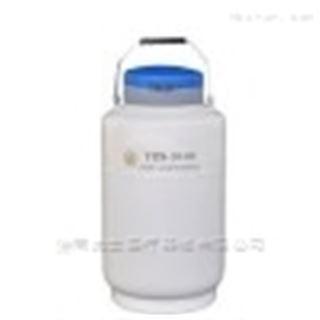 10L金凤液氮罐价格